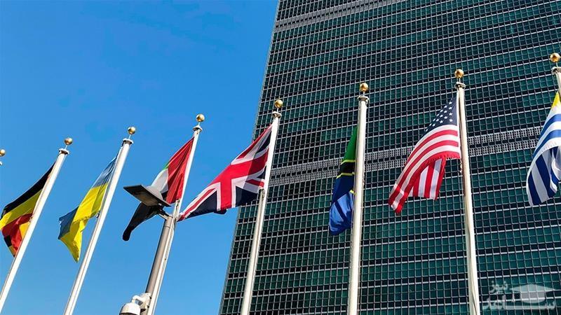 سازمان ملل متحد: هفتاد و پنجمین نشست مجمع عمومی