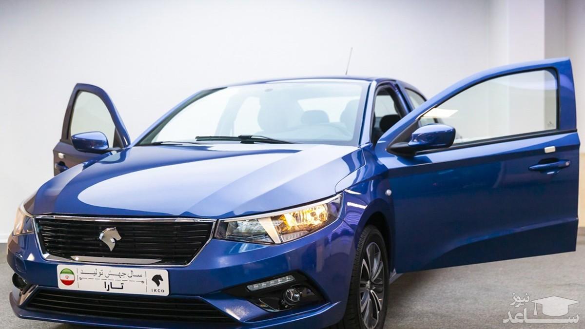 قیمت رسمی خودروی تارا اعلام شد