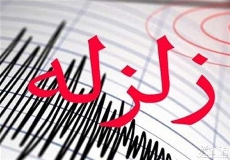 زلزله ۴.۵ریشتری آذربایجان غربی را لرزاند