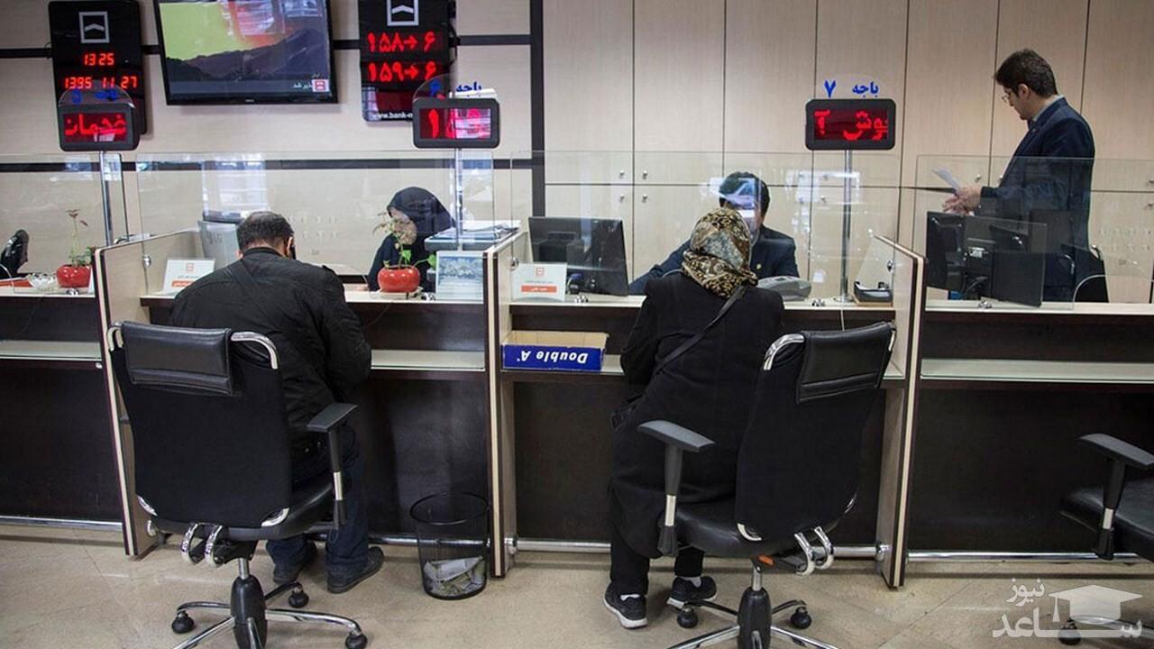 کدام تراکنشهای بانکی از امروز برگشت میخورند؟
