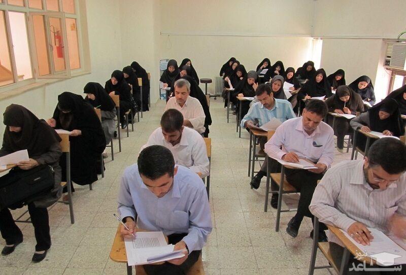 برگزاری آزمون استخدامی سازمان ثبت اسناد و املاک کشور