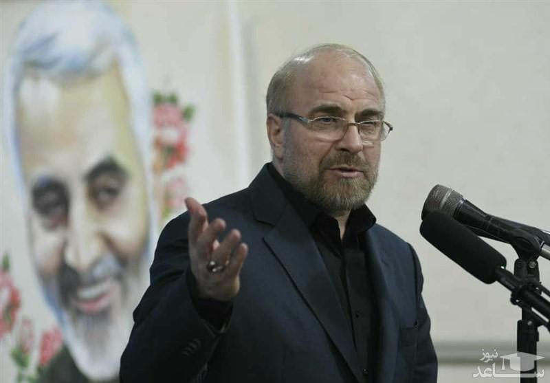 محمد باقر قالیباف: نمایندگان گلایه ها را در سینه حبس کنند!