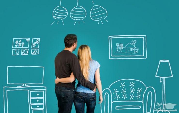 سوالات مهم در مرحله خواستگاری و آشنایی قبل از ازدواج