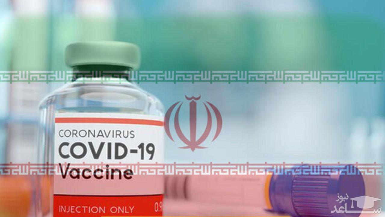 (فیلم) زمان اثربخشی واکسن کوو ایرانی و تولید انبوه آن چه زمانی است؟