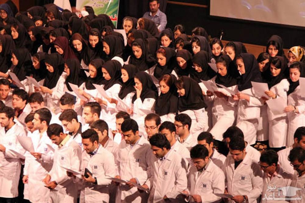 برترین دانشگاههای علوم پزشکی در رتبهبندی آموزش معرفی شدند