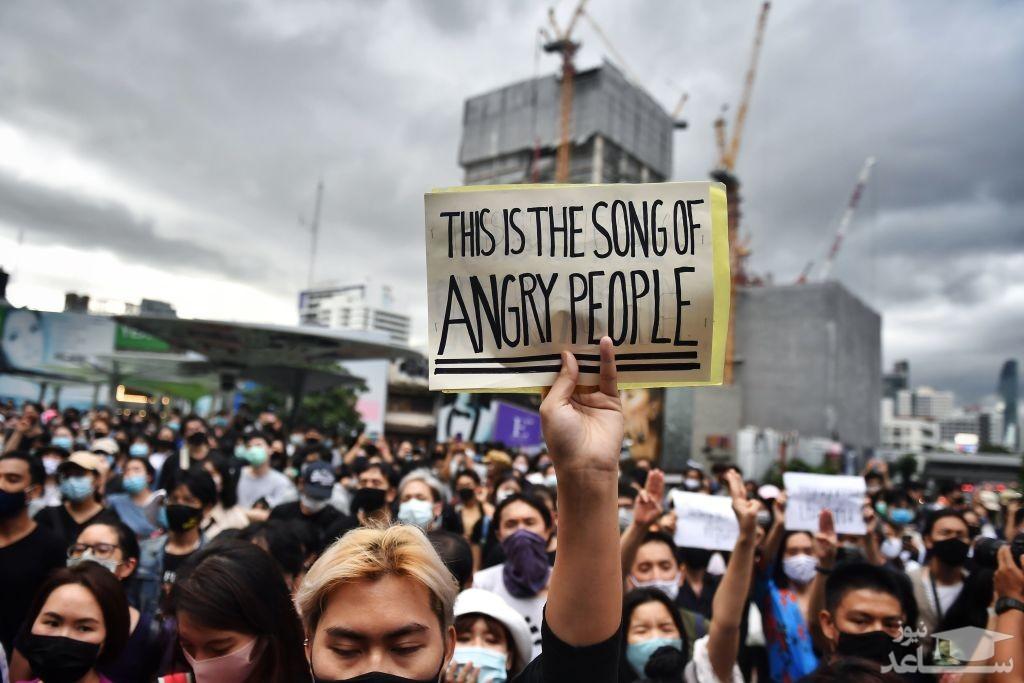تایلند: طغیان بر علیه استبداد!