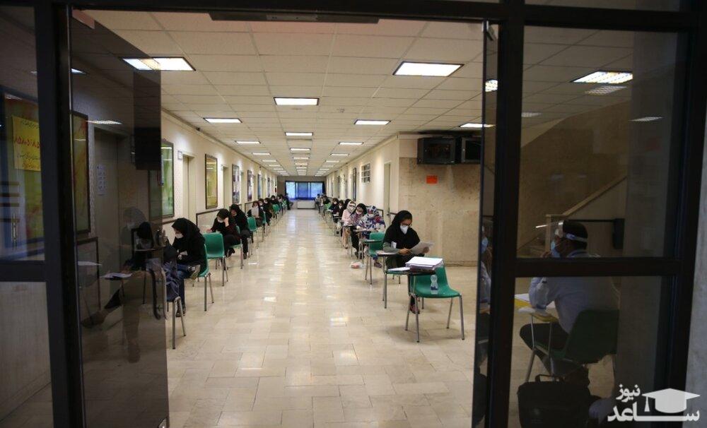 آغاز رقابت ۴۳ هزار داوطلب در آزمون استخدامی وزارت بهداشت