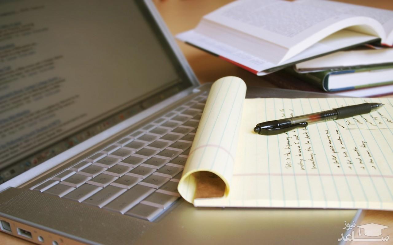 جزئیات نحوه ارزشیابی پایان نامه دانش آموختگان خارج از کشور