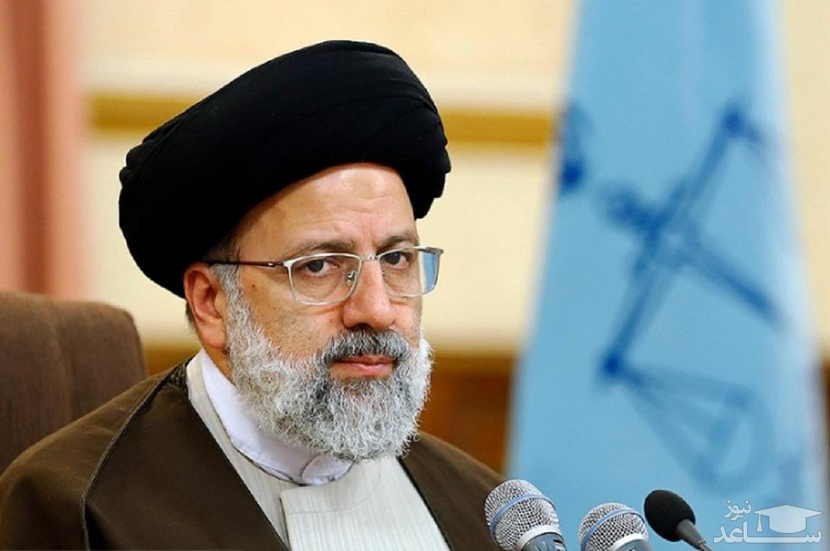 بیانیه انتخاباتی ابراهیم رئیسی پیش از ثبت نام در انتخابات 1400