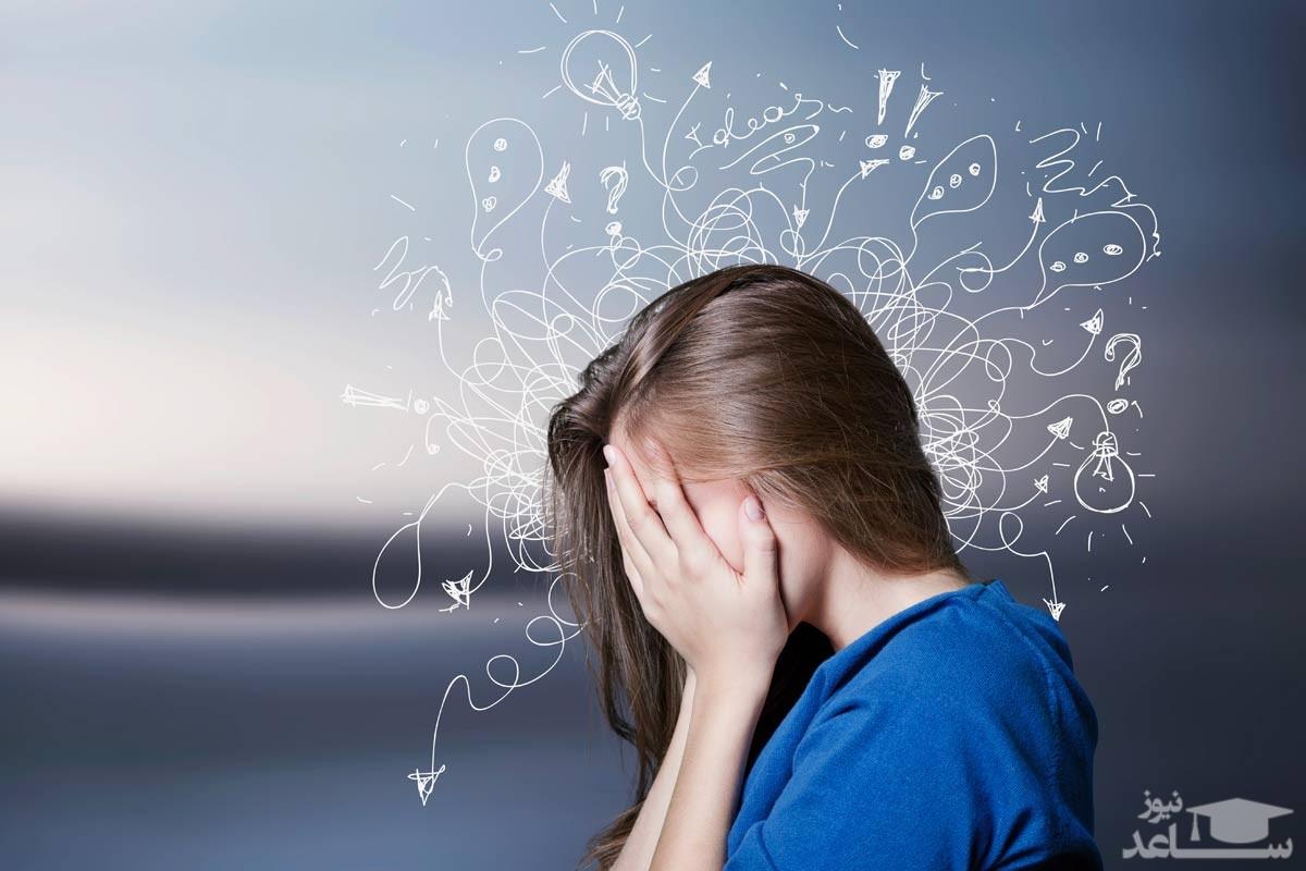چگونه با نگرانی و ترس از آینده مقابله کنیم؟