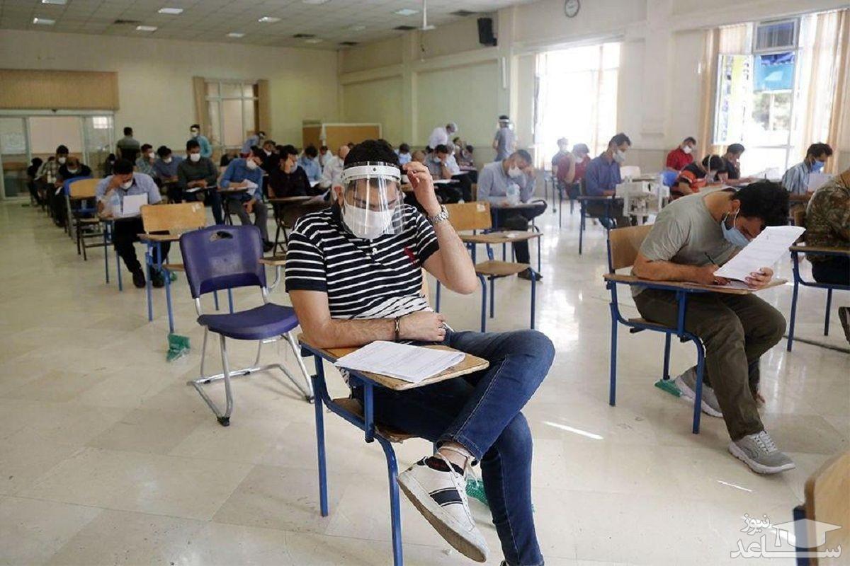 اطلاعیه سازمان سنجش درباره اصلاحات آزمون استخدامی ۱۴۰۰