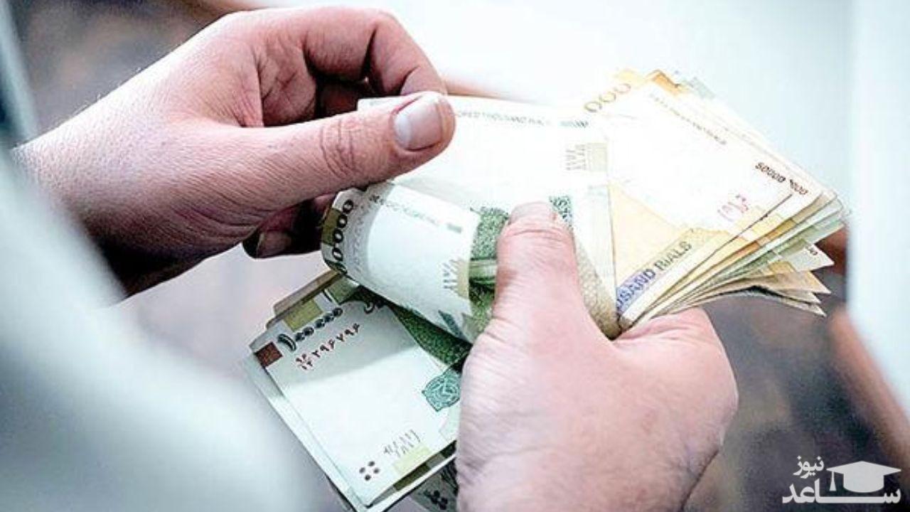 افزایش حقوق کارکنان در سال آینده مشخص شد