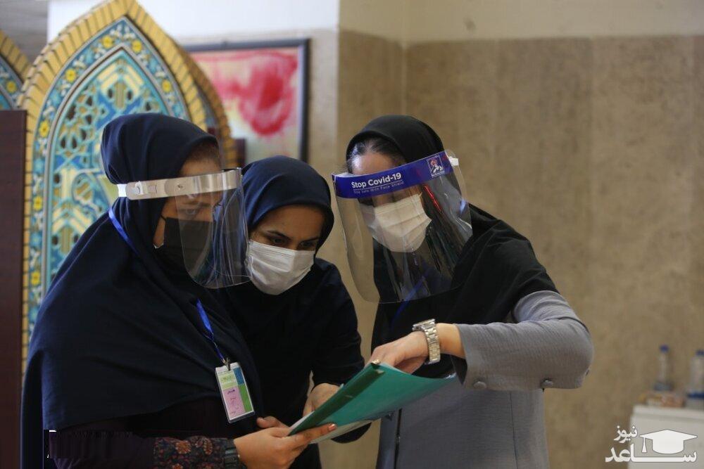 فرصت تکمیل مدارک به داوطلبان غیرمجاز آزمون دستیاری داده شد