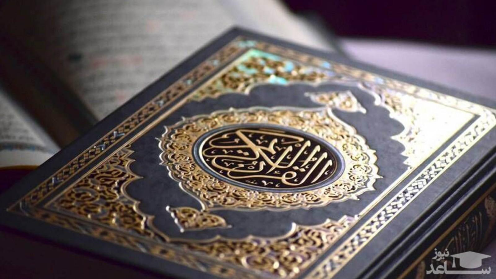 نتایج آزمون کارشناسی ارشد حافظان قرآن مجید اعلام شد