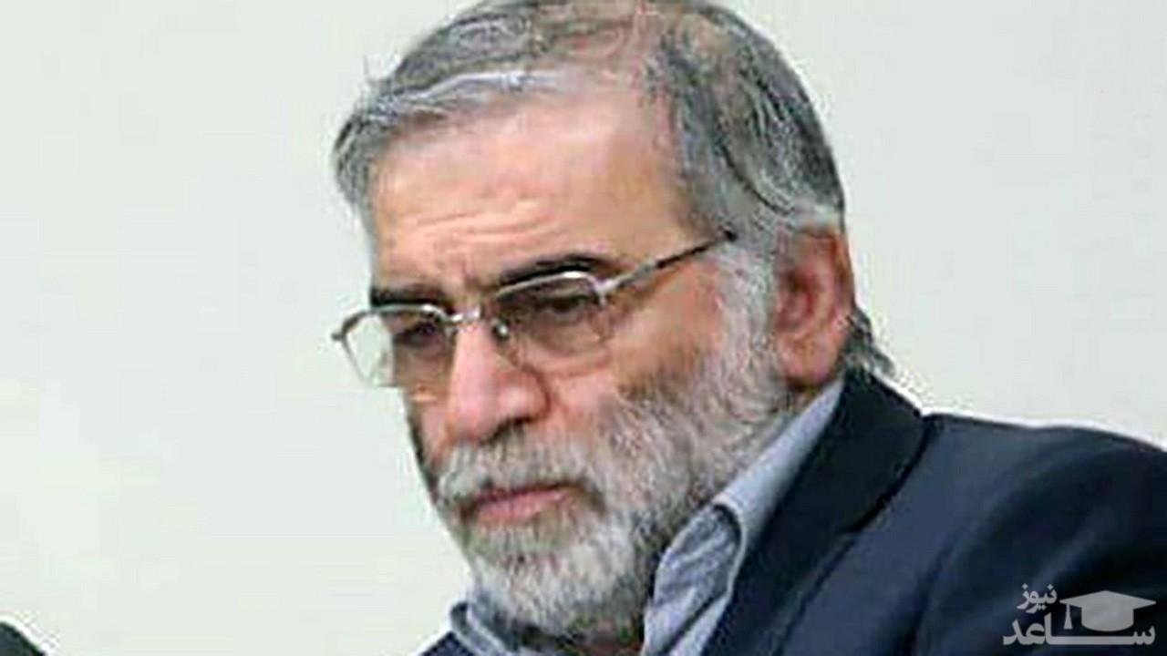 زندگی خصوصی شهید محسن فخری زاده دانشمند تحقیقات علمی ایران