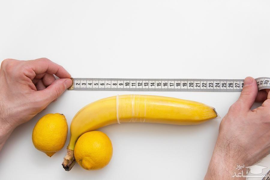 علت کوچک شدن و کاهش سایز آلت تناسلی آقایان