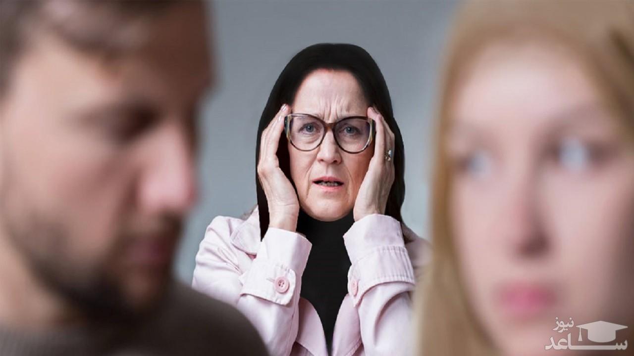 همسرم بیش از حد وابسته مادرش است چه کنم؟