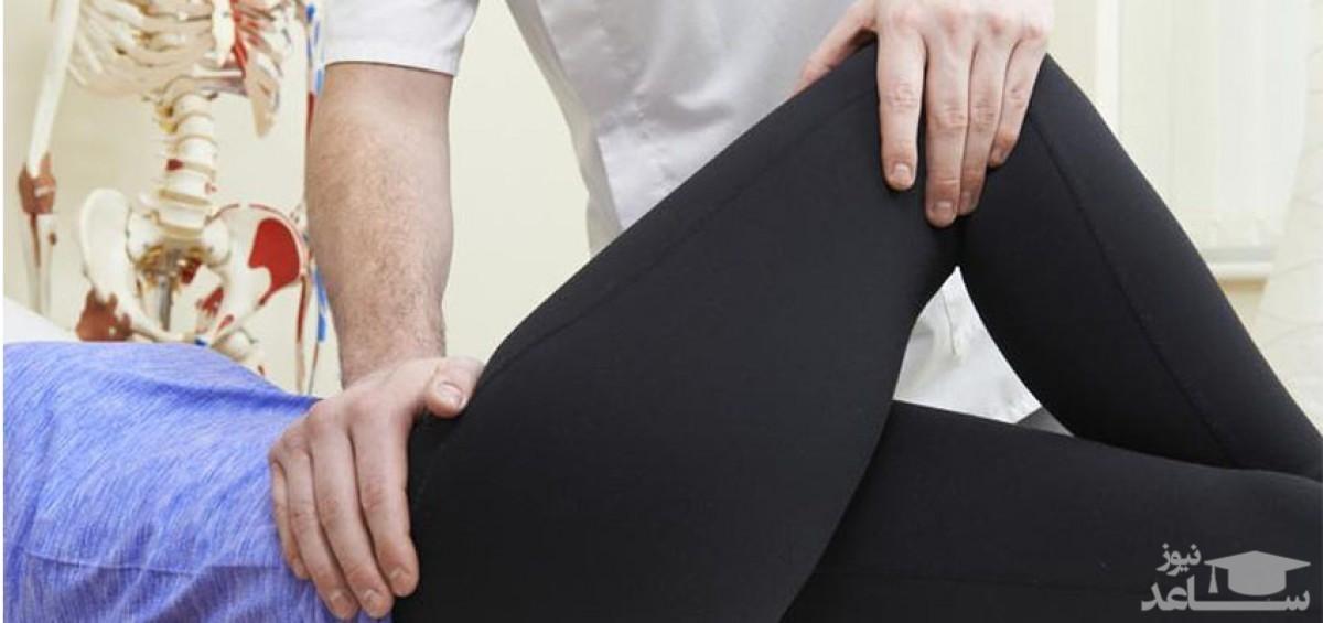 درمان سنتی درد لگن