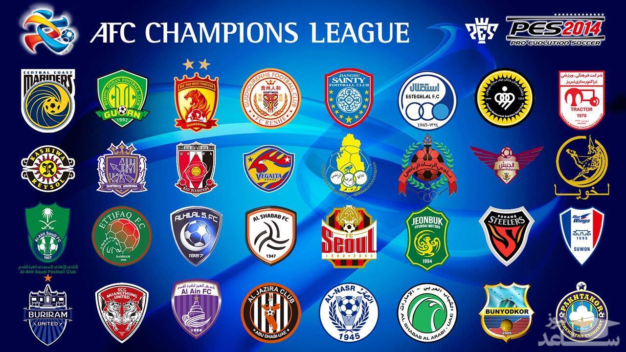 جام قهرمانان باشگاه های آسیا: حذف استقلال!