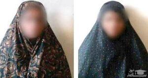 قتل پدرتوسط ۲ دختر تهرانی با اره برقی!