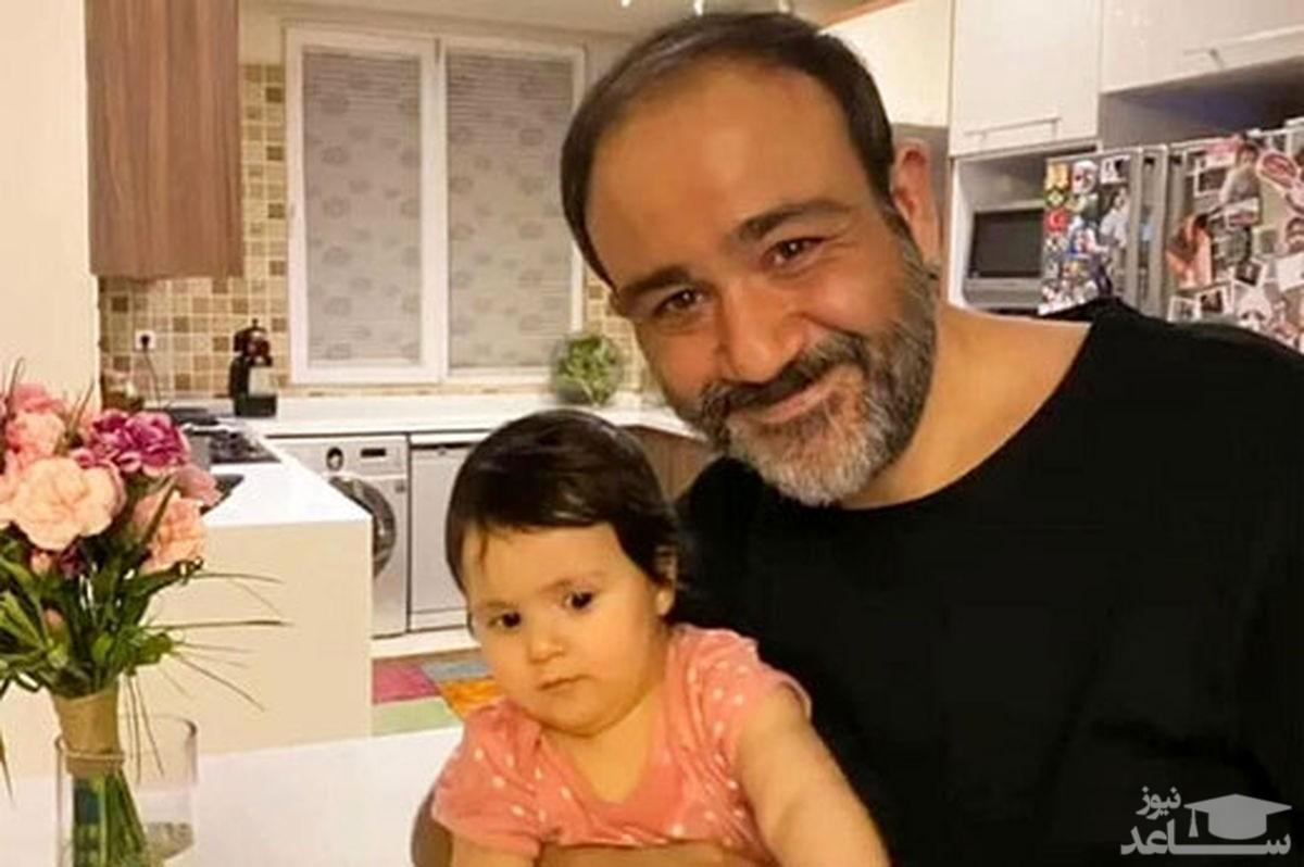 دختر مهران غفوریان چقدر بزرگ شده !!