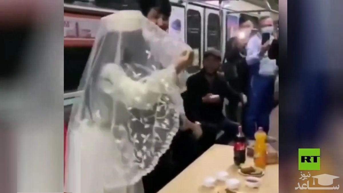 (فیلم) برگزاری جشن عروسی  جالب در مترو!