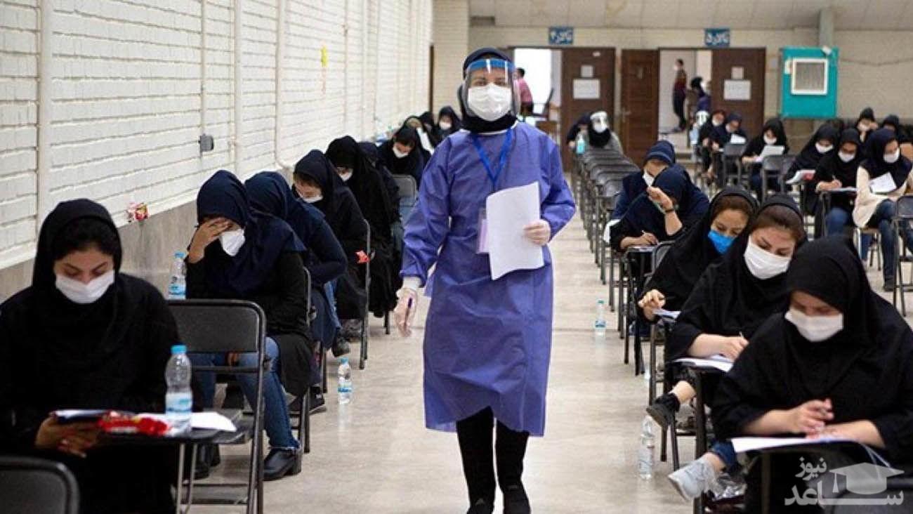آمار ثبتنام آزمون استخدامی دانشگاه های علوم پزشکی اعلام شد