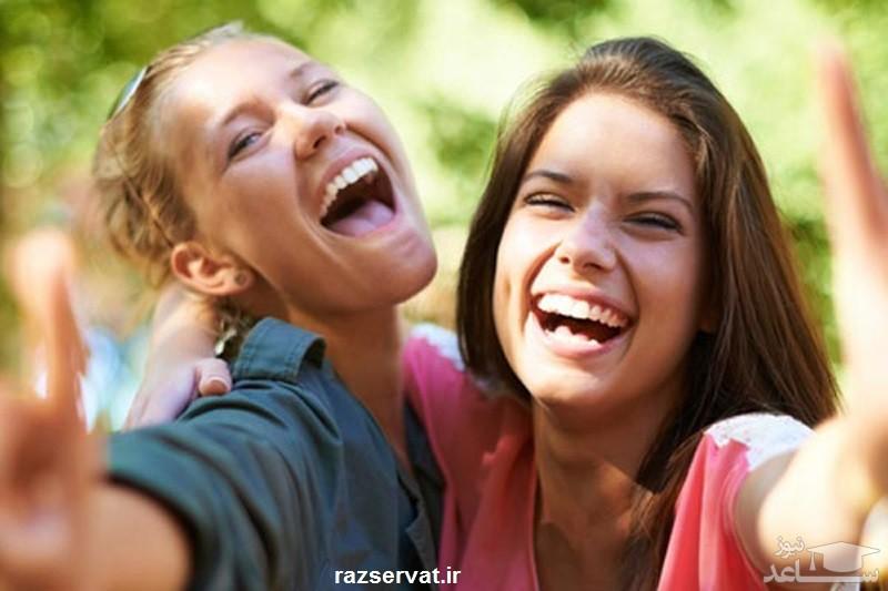 آدم های شاد چه خصوصیات رفتاری فوقالعادهای دارند؟