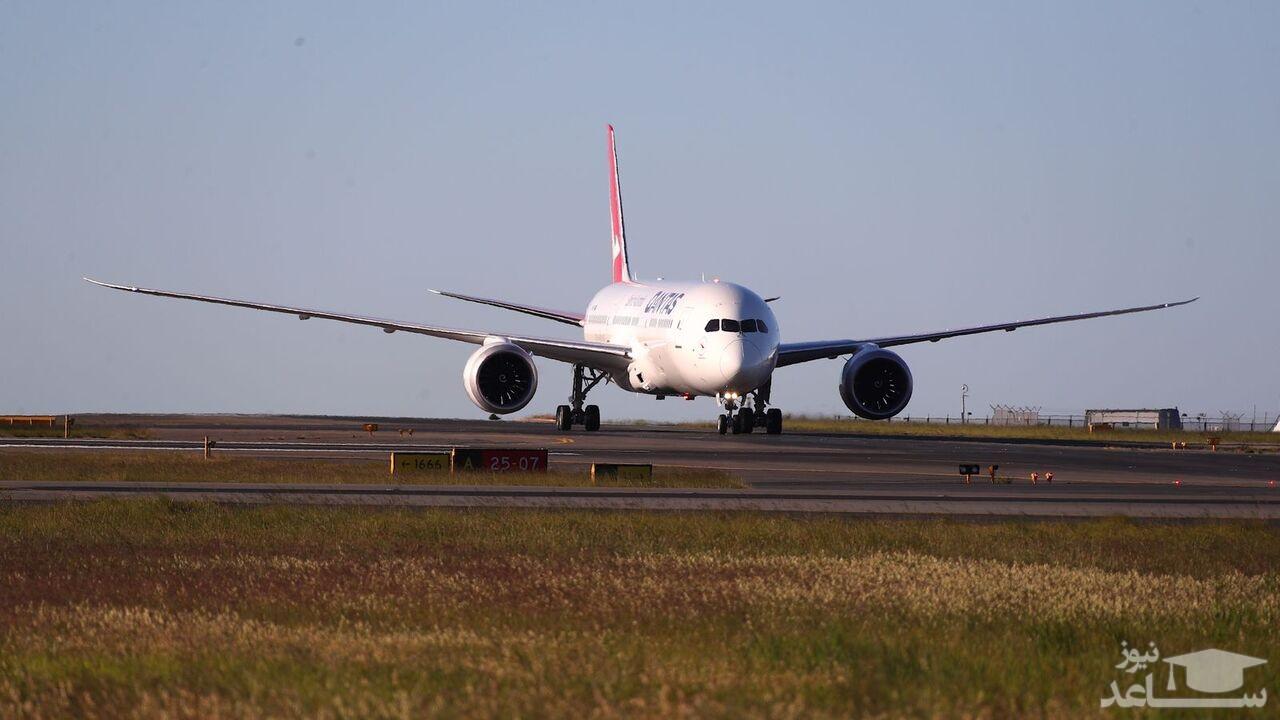 انجام طولانیترین پرواز جهان با 20 ساعت