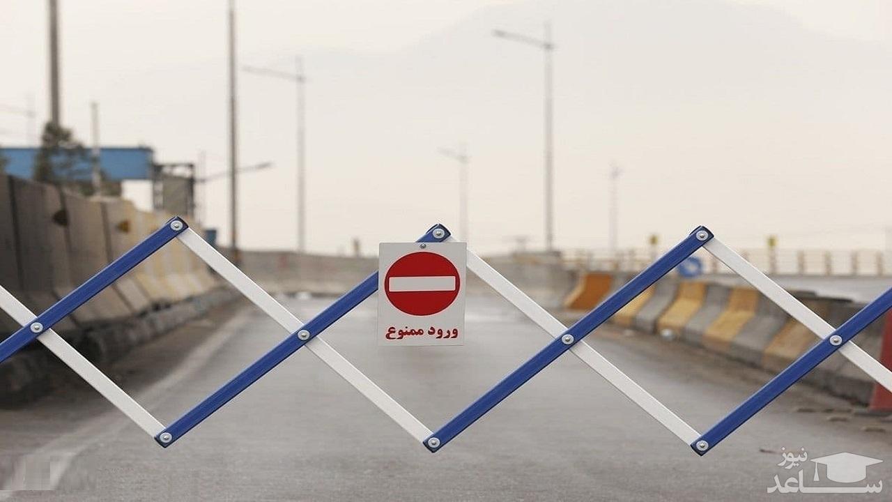 ممنوعیت سفر به مازندران در تعطیلات عید فطر