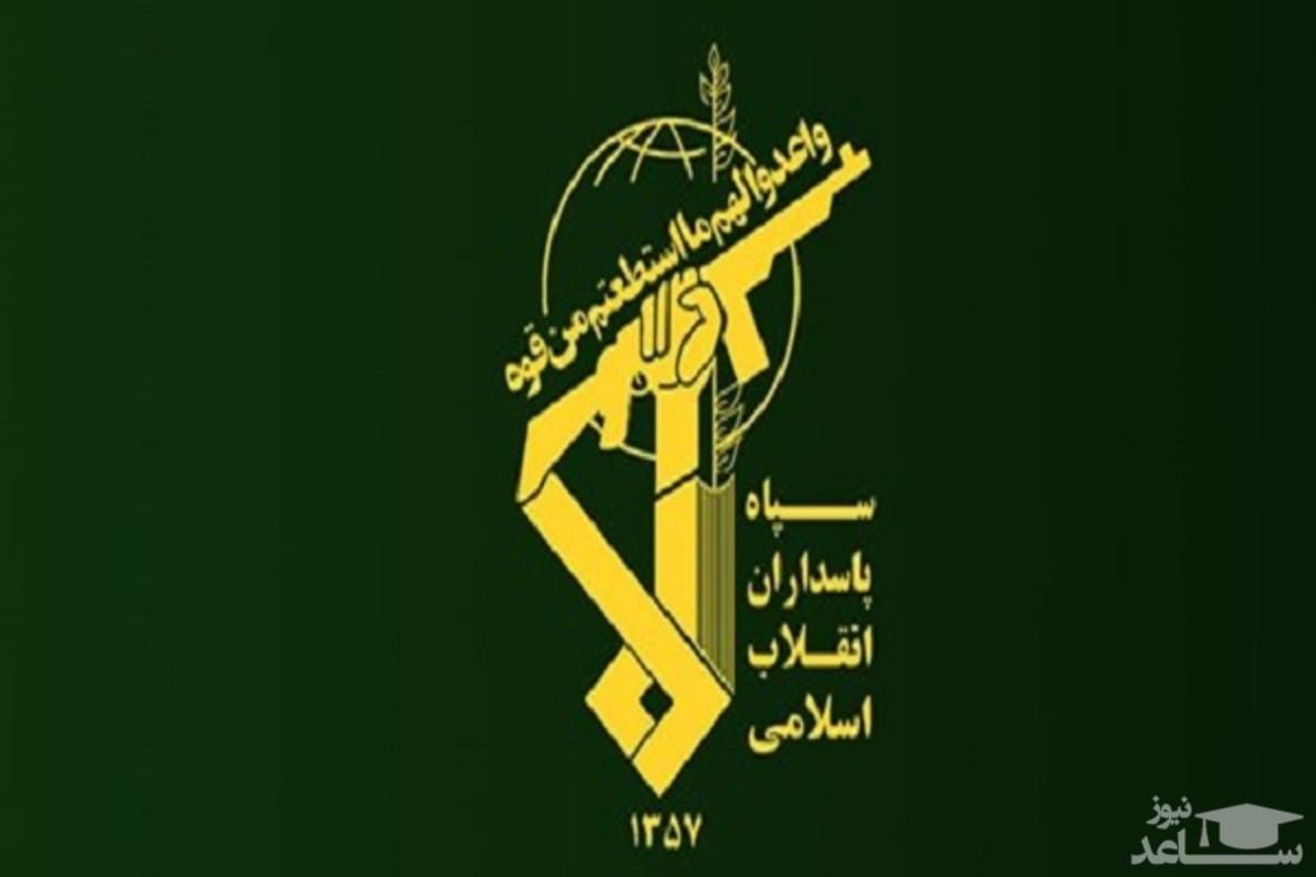 شهادت دو نفر در حادثه انبار مرکز تحقیقات سپاه