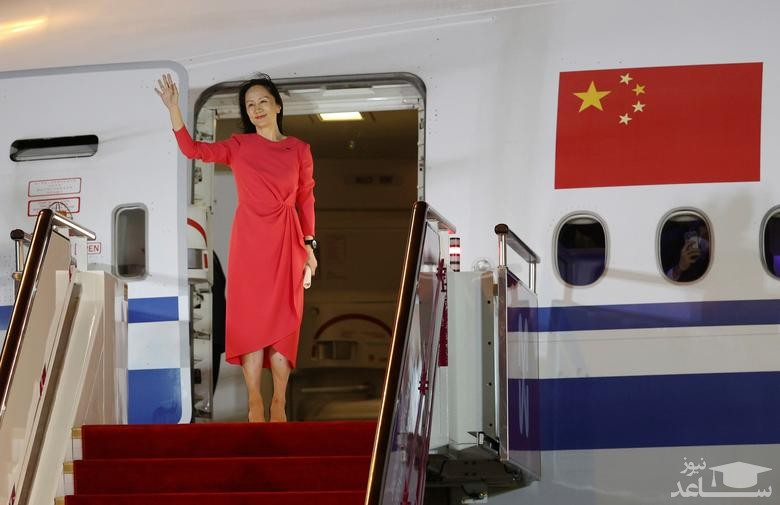 """""""منگ وانژو"""" مدیر فناوری شرکت هوآوی چین پس از آزادی از سوی کانادا و بازگشت با یک هواپیمای چارتر به فرودگاه بین المللی شهر """"شنزن"""" چین/ شینهوا"""