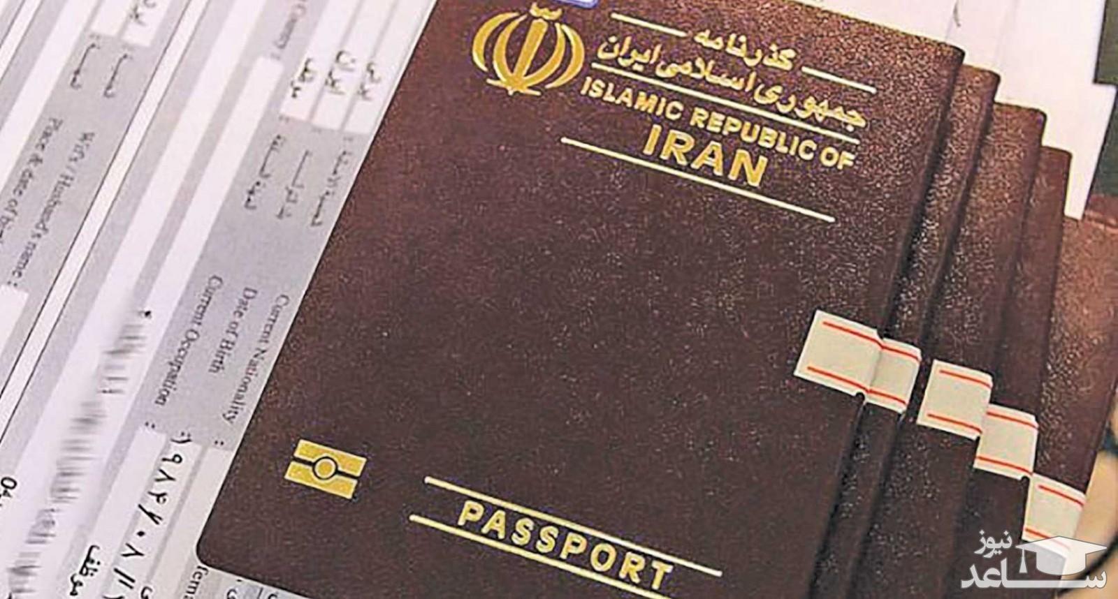 نرخ جدید عوارض خروج از کشور اعلام شد
