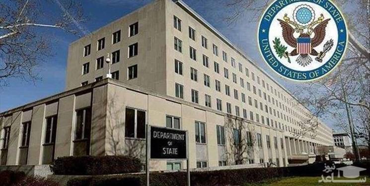 سفارت آمریکا در ریاض هشدار عملیات موشکی داد