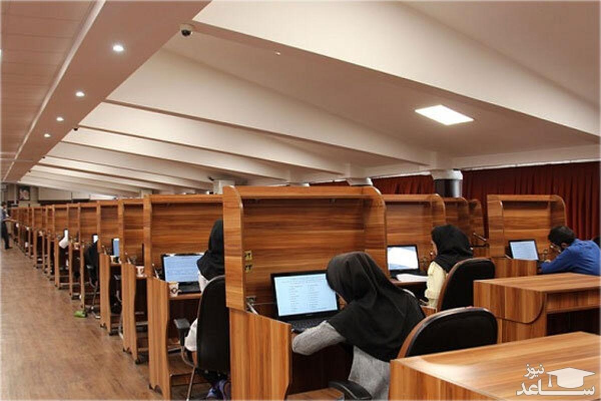 شصت و یکمین دوره آزمون زبان انگلیسی وزارت بهداشت برگزار شد