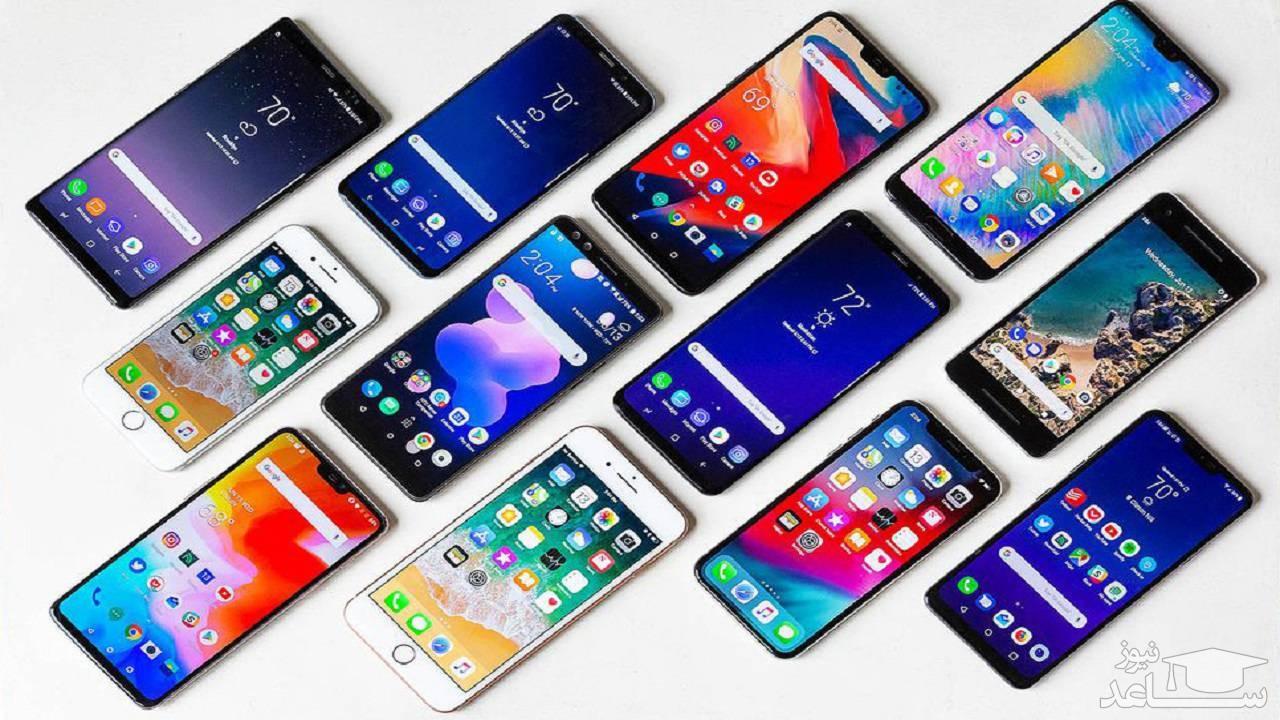 قیمت موبایل / قیمت روز گوشی موبایل در بازار پنجشنبه 10 مهر 99