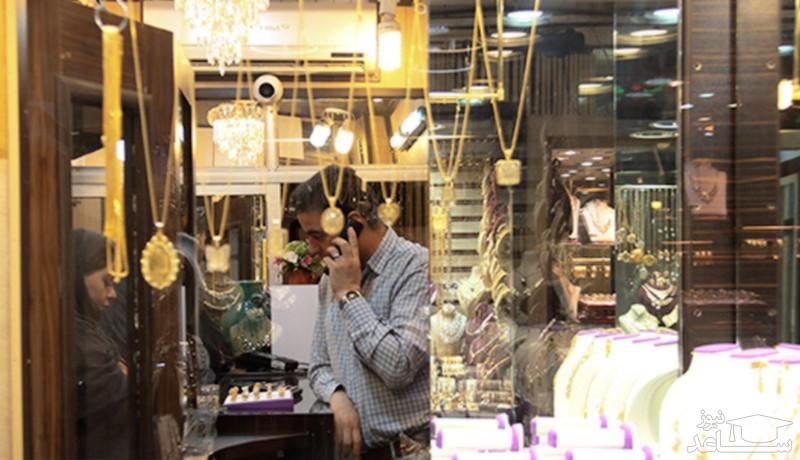 سقوط 10 درصدی قیمت طلا در 4 ساعت / قیمت طلا امروز 29 مهر 99 چقدر شد؟