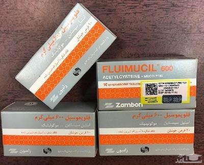 موارد منع مصرف و تداخل دارویی قرص فلویموسیل