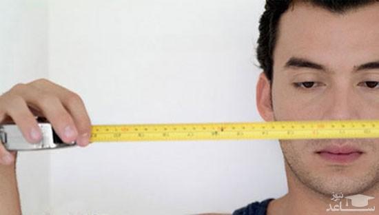 افزایش سایز آلت تناسلی مردان با طب سنتی