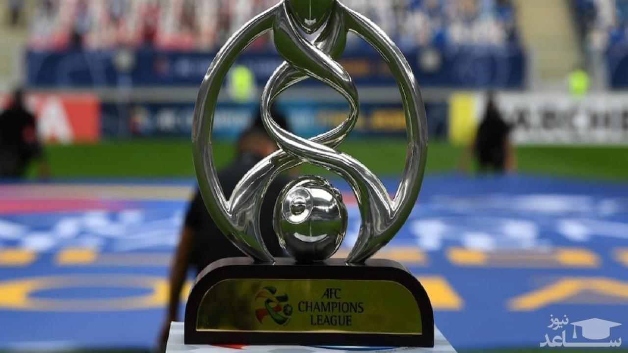 نتایج قرعهکشی لیگ قهرمانان آسیا ۲۰۲۱