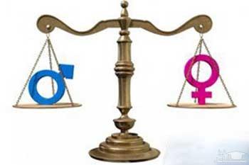 عدالت و لذت بردن برابر زن و مرد در رابطه جنسی