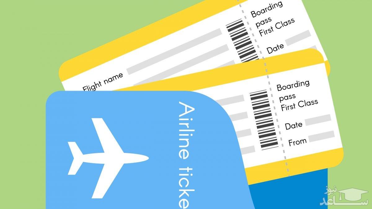 مخالفت سازمان هواپیمایی با افزایش نرخ بلیت هواپیماها