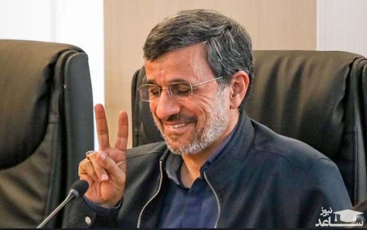 عکسی از جشن تولدِ متفاوت محمود احمدی نژاد