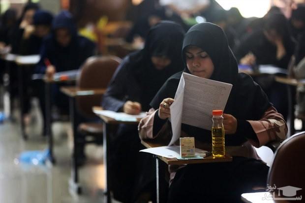 آزمون استخدامی آموزش و پرورش کی برگزار میشود؟