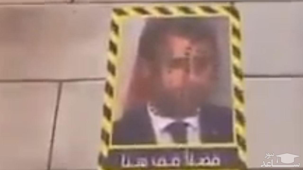 (فیلم) واکنش جنجالی صاحب یک رستوران در واکنش به اسلام هراسی مکرون