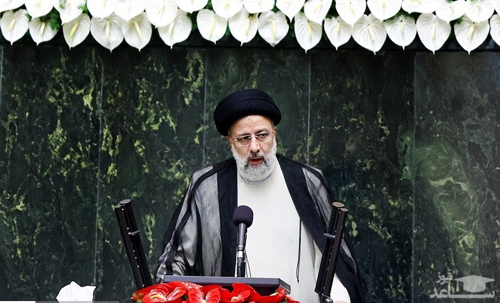 رئیسی پس از ادای سوگند: تحریمها علیه ملت ایران باید لغو گردد/ از هر طرح دیپلماتیک که این هدف را محقق کند، حمایت میکنیم
