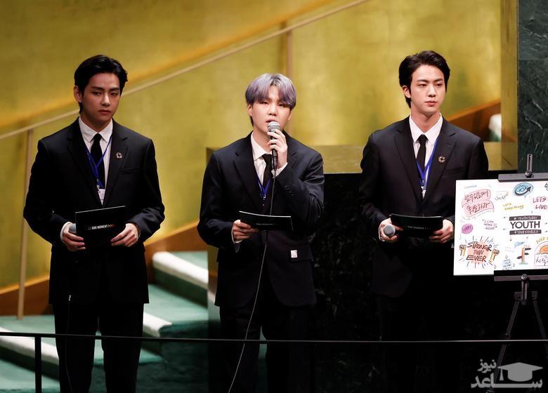 """حضور گروه موسیقی """"بی تی اس"""" کره جنوبی به عنوان نماینده ویژه تغییرات اقلیمی سازمان ملل در هفتادوششمین مجمع عمومی سالانه ملل متحد در شهر نیویورک/ رویترزر گروه موسیقی """"بی تی اس"""" کره جنوبی به عنوان نماینده ویژه تغییرات اقلیمی سازمان ملل در هفتادوششمین مجمع عمومی سالانه ملل متحد در شهر نیویورک/ رویترز"""
