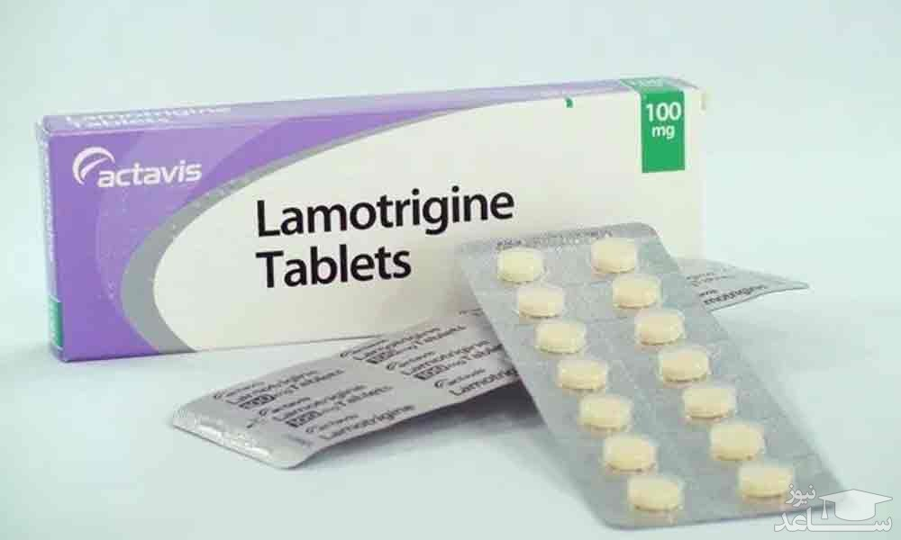 عوارض و موارد مصرف قرص لاموتریژین