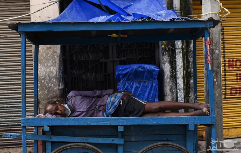 خواب مرد دستفروش
