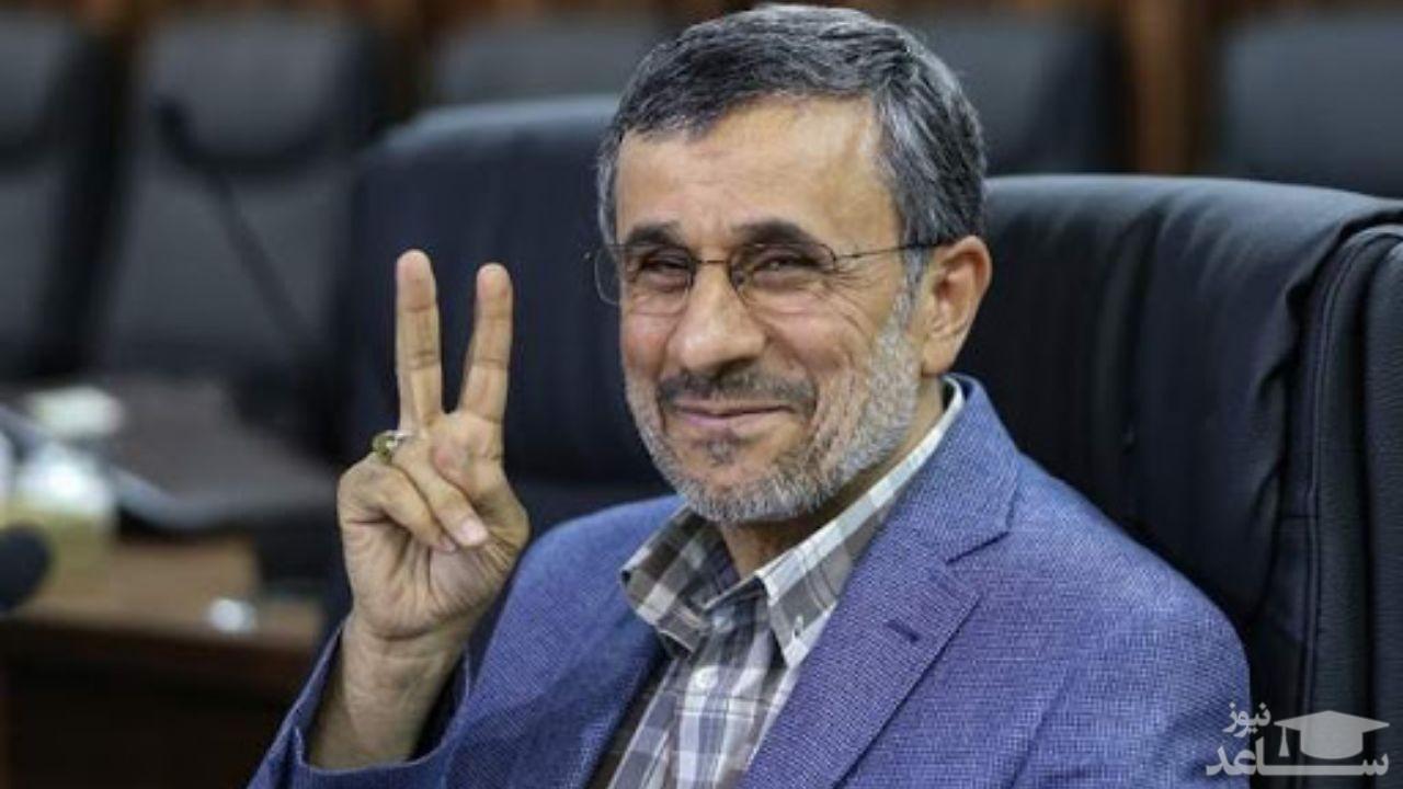 افشای نامه جنجالی محمود احمدی نژاد به محمد بن سلمان